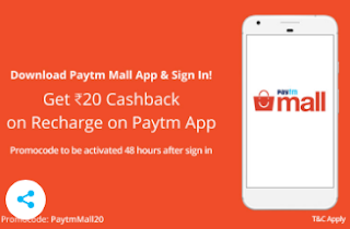 Paytm - Get Rs.20 Cashback on Rs.50 or above Recharge