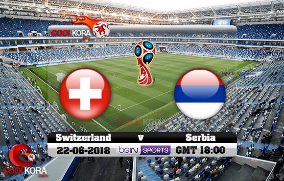 مشاهدة مباراة صربيا وسويسرا اليوم 22-6-2018 بي أن ماكس كأس العالم 2018
