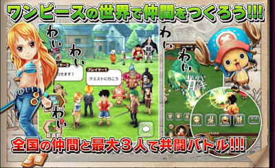 Free Download ONE PIECE Thousand Storm Japanese v ONE PIECE Thousand Storm Japanese v1.20.2 Mod Apk (Unlimited Stamina)