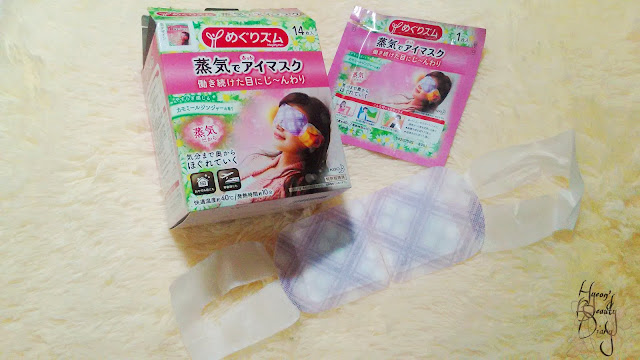 Review; Kao MegRhythm's Steam Eye Mask Chamomile Ginger Aroma