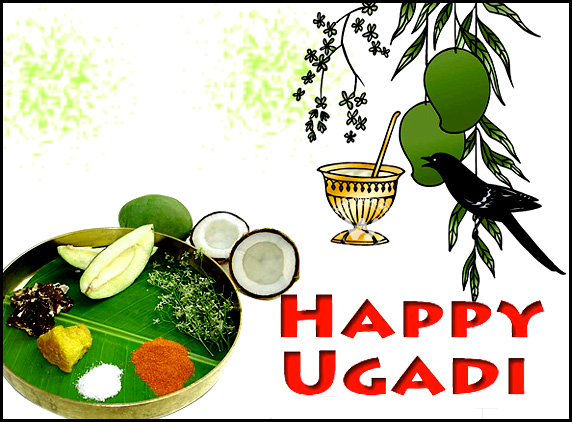 Free Ugadi Images download