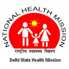 DSHM Hospital Manager Recruitment 2016