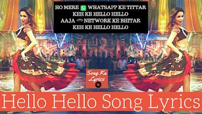 hello-hello-song-lyrics-malaika-arora-item-number-from-movie-pataakha-rekha-bhardwaj