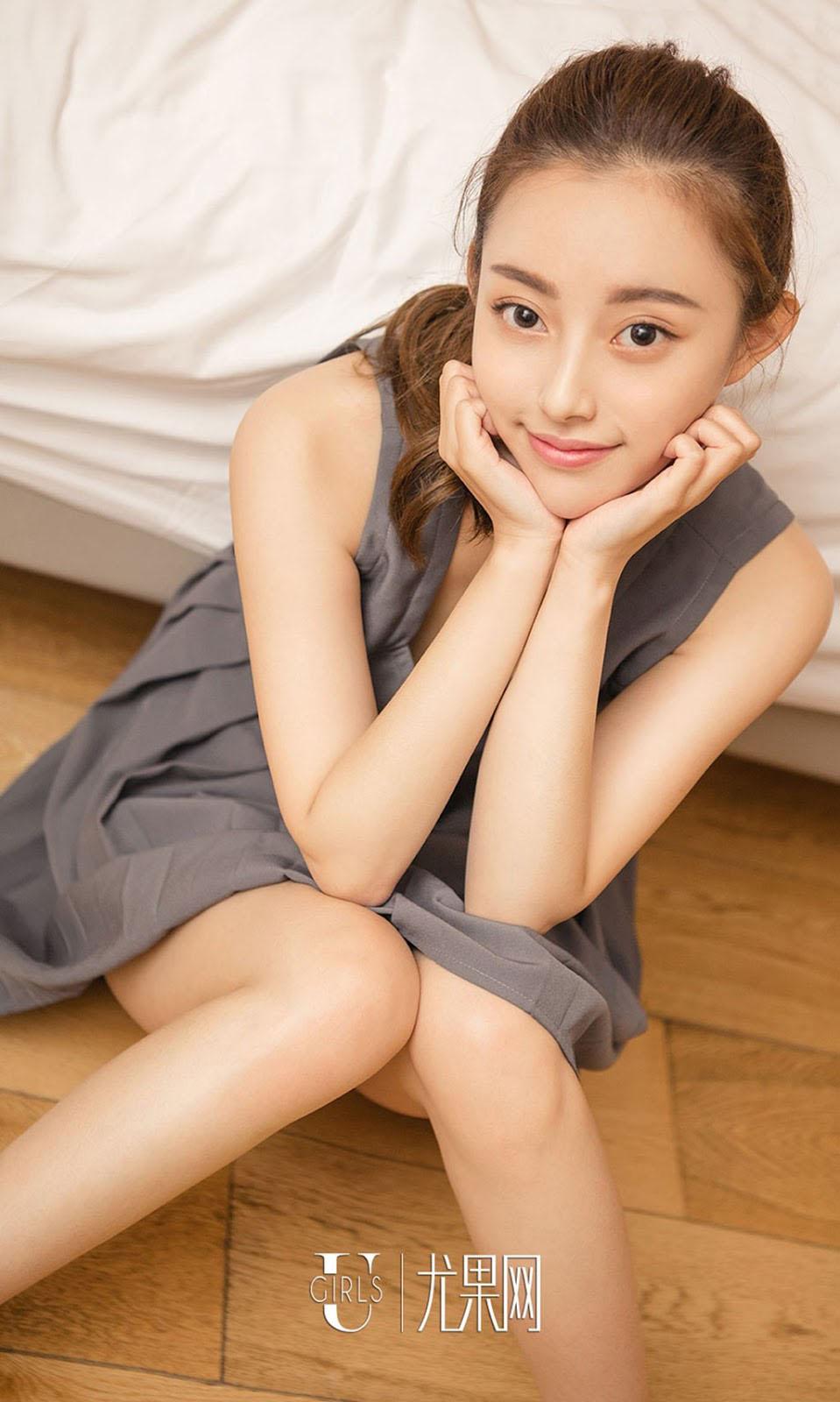 UGIRLS – Ai You Wu App No.919: Người mẫu Zhao Na Na (赵娜娜) (40 ảnh)