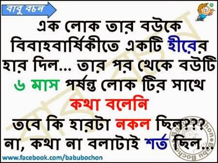 A Perfect Store of Unlimited Facebook Photo Comments.: Bangla/বাংলা