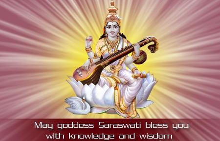 saraswati-devi-pic