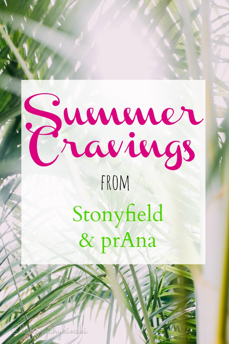 Beautiful and Sustainable Clothing from prAna and Delicious, Organic While Milk Yogurt from Stonyfield are a great combo for summer