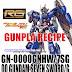 Gundam Recipe: RG 1/144 00 Gundam Seven Sword/G