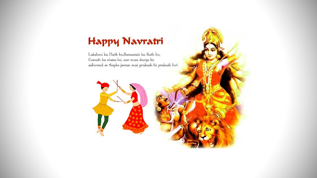 Happy Navratri 2017 Photos For Whatsapp