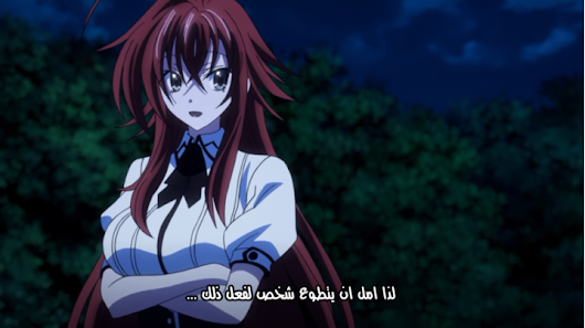 High School DXD NEW 13 (OVA 3)