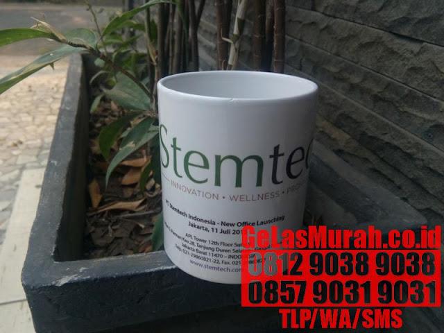 LEOPARD PRINT MUG JAKARTA