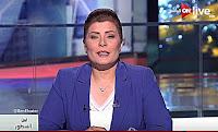 برنامج بين السطور حلقة الثلاثاء 29-8-2017 مع أمانى الخياط و التموين عنوان المرحلة القادمة في معركة الحرب على الفساد
