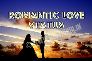 Cute Romantic Love Status in Hindi