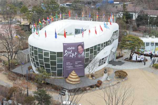 rumah toilet haewoojae korea