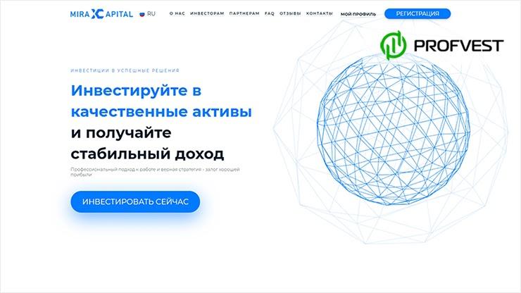 Отчет за месяц от Mirax Capital