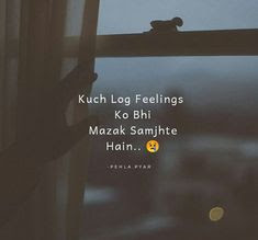 Sad Shayari images photo About Feelings. shayari with sad quotes nice thought full HD picture for facebook and Whatsapp free sad Shayari images download