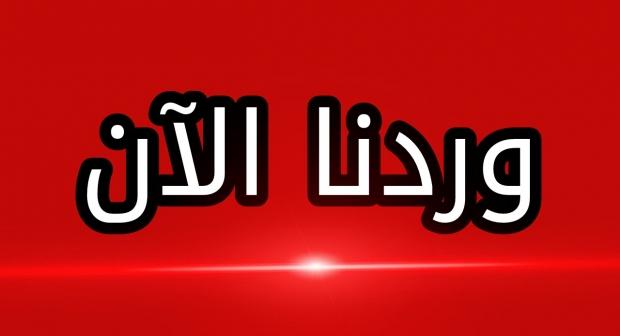 عاجل بيان هام من رئاسة الجمهورية للشعب الجزائري