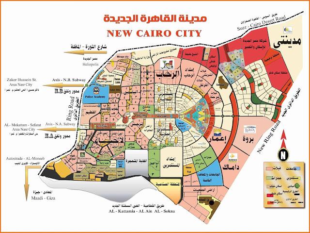 مدرسة للبيع بمصر في التجمع الخامس
