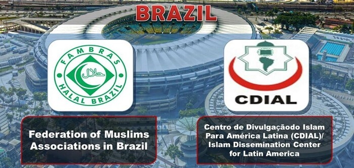 Logo Halal Brazil