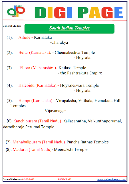DP |  SOUTH INDIAN TEMPLES | 2 - JUNE - 17 |