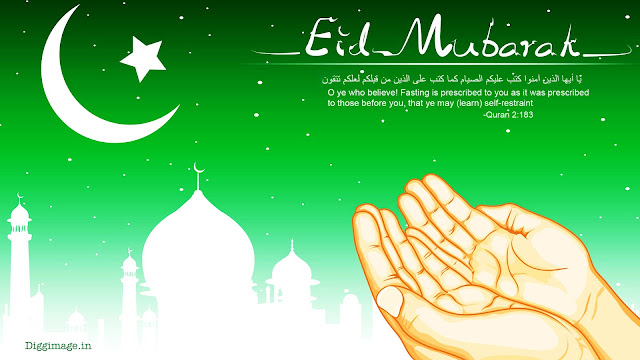 """""""Happy Ramadan """" May Allah Shower Its Blessing Upon You And Your Family In This Holy Month!!"""