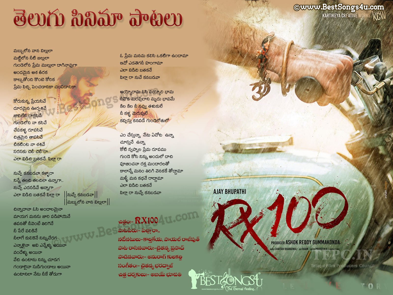 rx100 naa songs