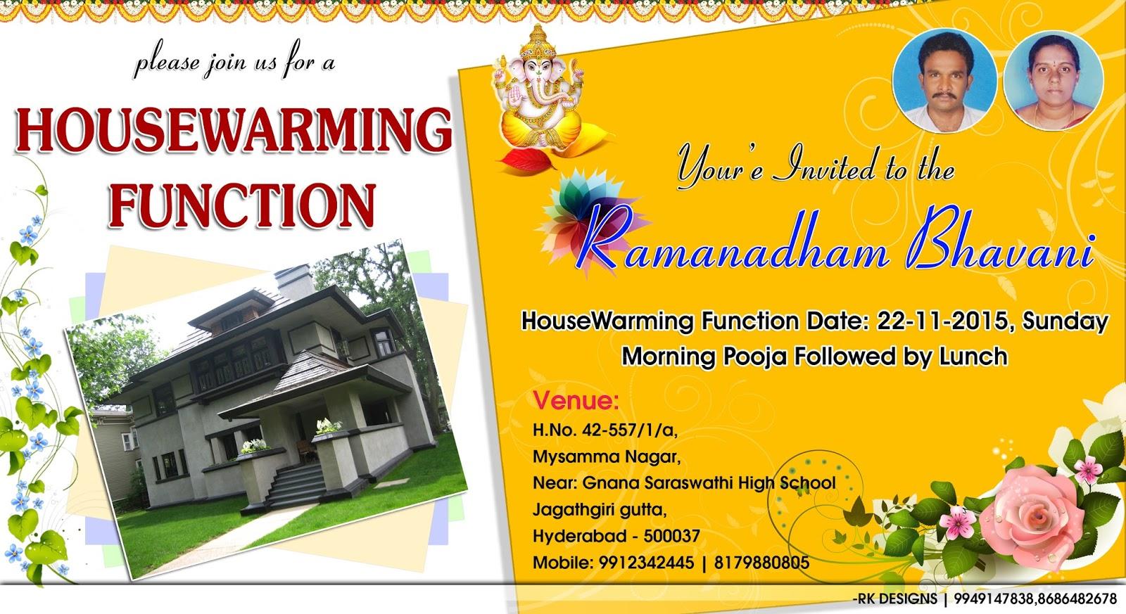 ranjithgfx com  housewarming invitation