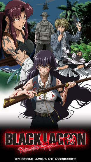 Black Lagoon 3 : Roberta's Blood Trail – Online