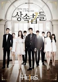 The Heirs (2013) poster kdrama