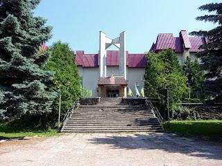 Перечин. Улица Ужгородская. Центр культуры и досуга