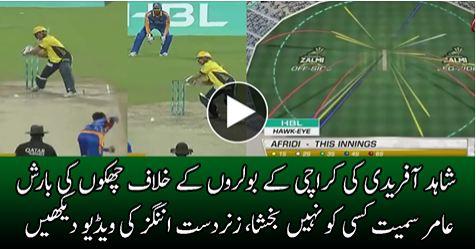 SPORTS, CRICKET, psl 2017, Shahid Afridi Superb Innings Against Karachi Kings, shahid afridi, afridi batting vs karachi kings, afridi sixes vs karachi kings,