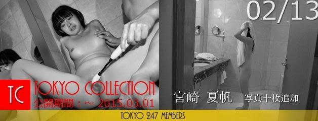 Elxxi-24p TOKYO COLLECTION No.168 Kaho 02230