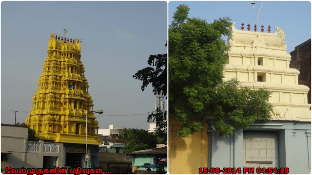 Dhandeeswaram Siva Temple