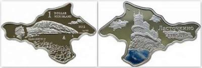Монета: Ласточкино  гнездо, Крым. Ниуэ,1 доллар, 2012 г.