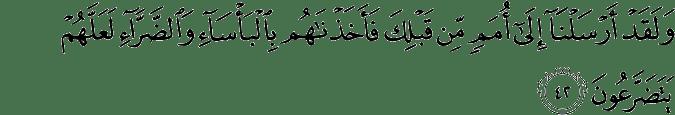 Surat Al-An'am Ayat 42