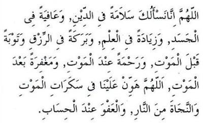 Bacaan Doa Selamat Lengkap dan Artinya