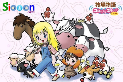Free Download and Play Game Harvestmoon Cute for PC Laptop