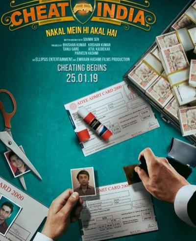 Emraan Hashmi Gives 3 Reasons To watch Cheat India Carefully