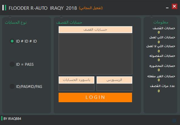 FLOODER R-AUTO  IRAQY  2018  برنامج القصف التلقائي لنيمبوز 2018-07-06_104640