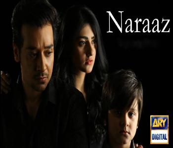 Drama ary naraz the heirs korean drama recent news ary drama naraz song mp3 download fullsongs free altavistaventures Images