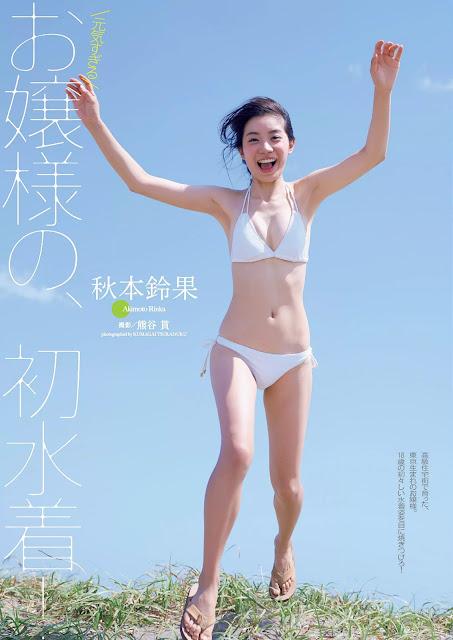 秋本鈴果 Akimoto Rinka Weekly Playboy May 2017 Photos