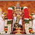 श्रीवेङ्कटेशद्वादशनामस्तोत्रम् ।। (ब्रह्माण्डपुराणान्तर्गतम्।।) Shri Venkatesha Dvadasha Nama Stotram.