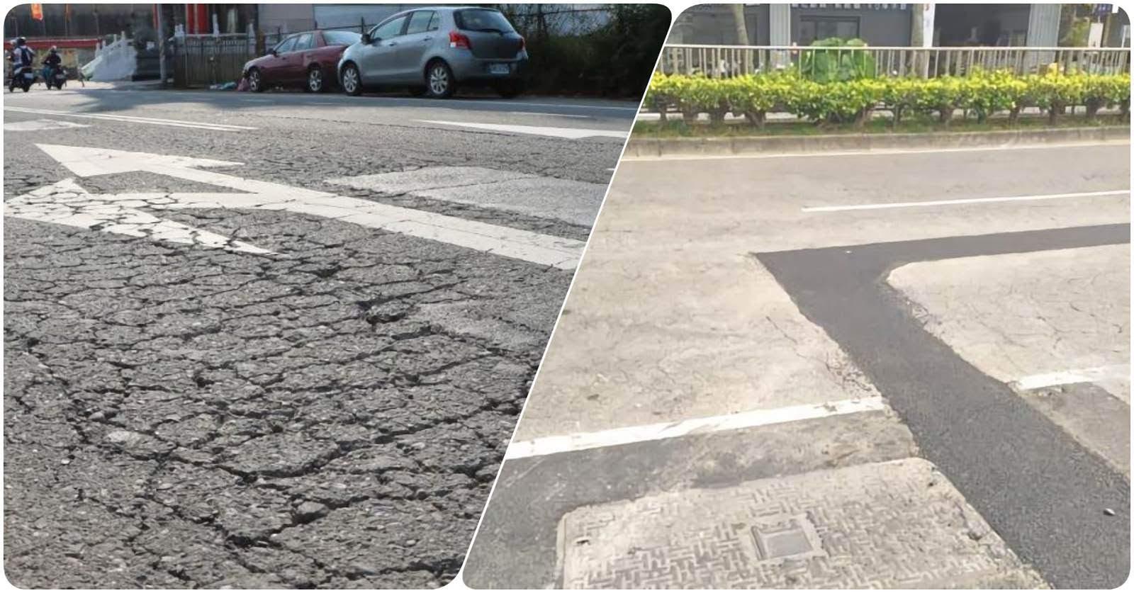 終於想起這裡!大灣東路6月中旬啟動路平專案