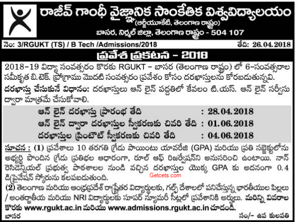Basara IIIT notification 2019-2020, TS Rgukt apply online, admissions