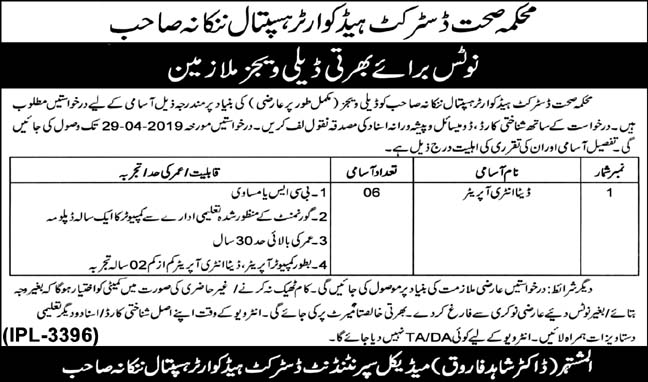 Jobs in DHQ Hospital Nankana Sahib April 2019
