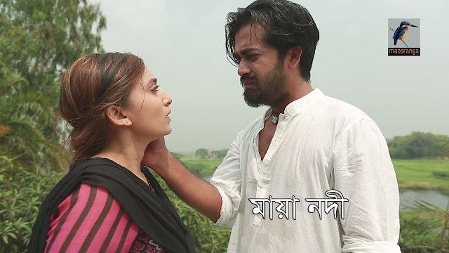 Maya Nodi (2017) Bangla Natok Ft. Gazi Rakayat & Apu Full HDRip