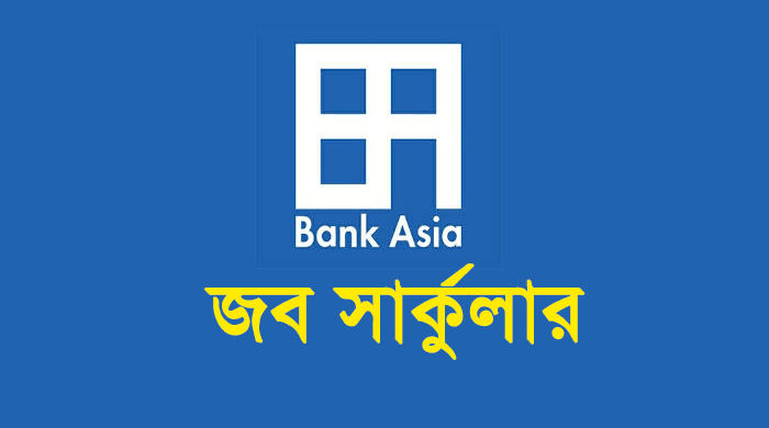 Bank Asia Job Circular for Management Trainee 2019