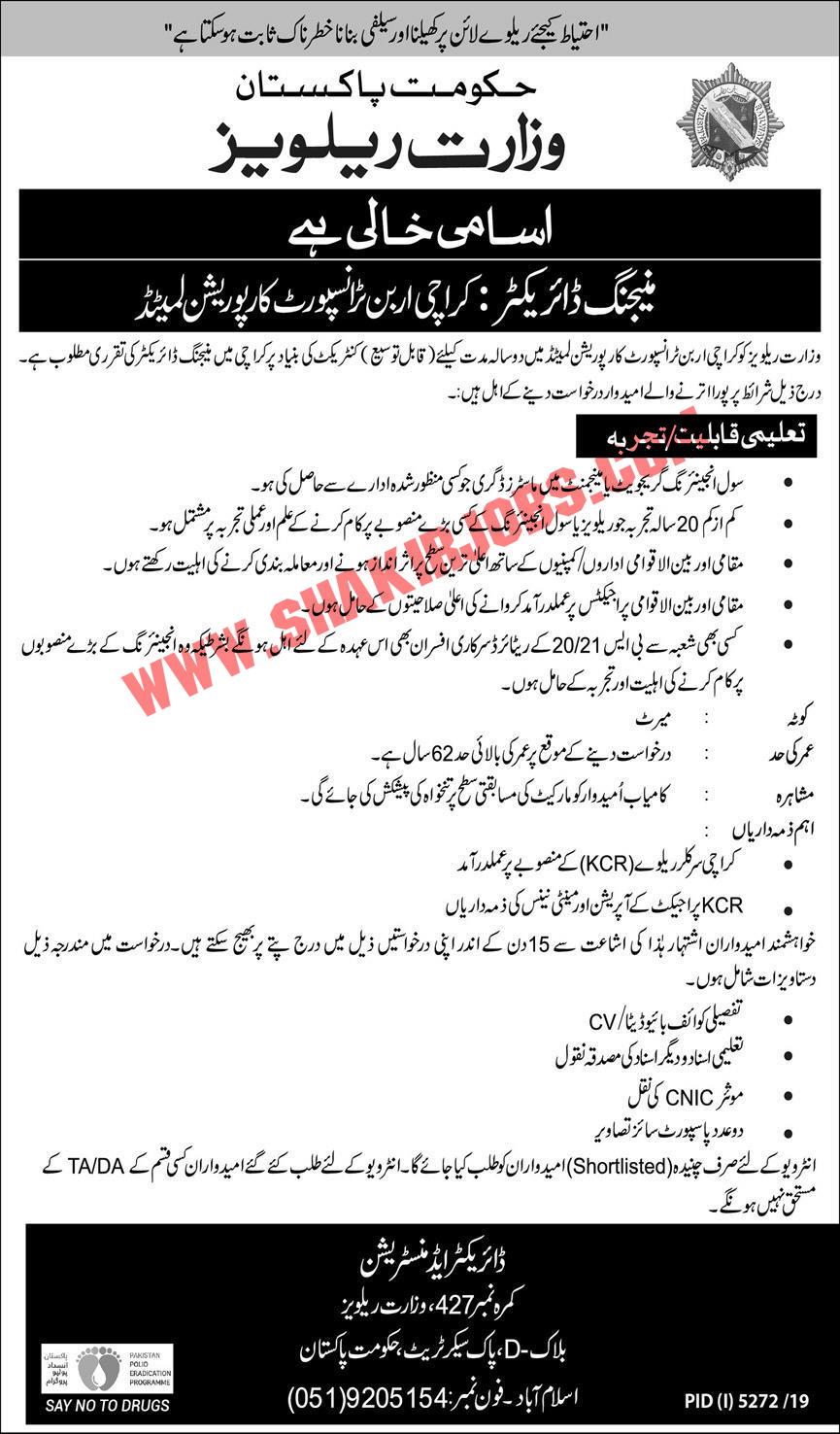 Ministry Of Railways Govt Of Pakistan Jobs March 2020