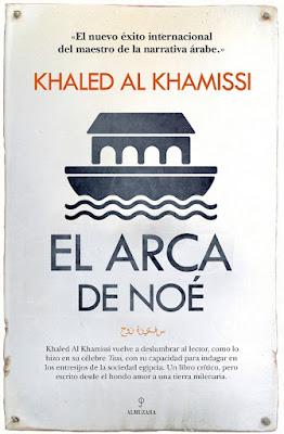 http://laantiguabiblos.blogspot.com.es/2015/07/el-arca-de-noe-khaled-al-khamissi.html