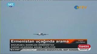 Αναγκαστική προσγείωση Αρμενικου αεροπλανου που πηγαινε προς Συρια